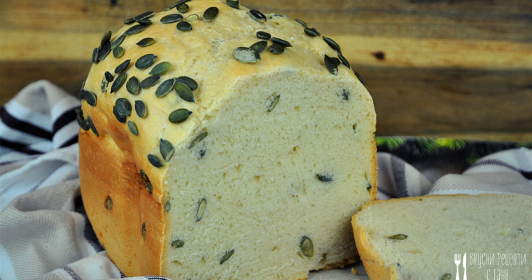 Хляб с тиквени семена – хлебопекарна Delimano Joy
