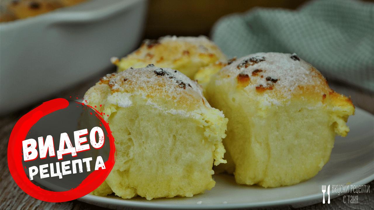 Милинки със сирене – видео рецепта