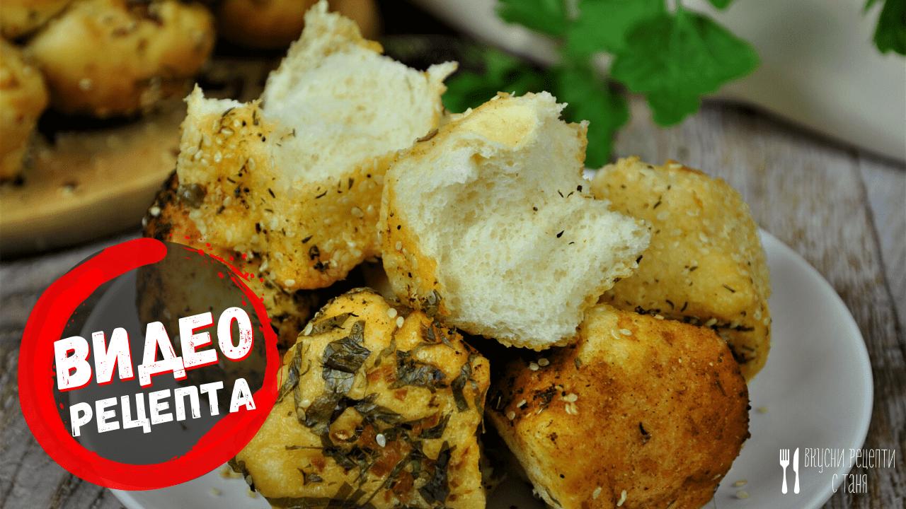 Маймунски хляб – видео рецепта